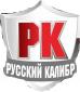 HLstatsX CE - в данной стат... - последнее сообщение от rus-kalibr