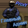 Vip Firefox (В тему скриптеры) - последнее сообщение от ProxY92